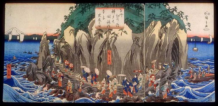 Pilgrimage to the Cave Shrine of Benzaiten - Hiroshige