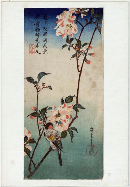 Small Bird on a Branch of Kaidozakura, 1833 - 1838 - Hiroshige