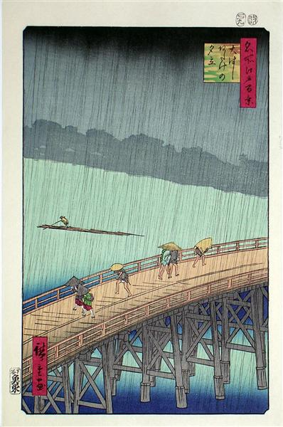 Sudden Shower over Shin-Ohashi Bridge at Atake - Hiroshige