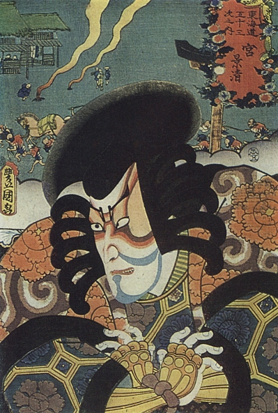 The Miya Station - Hiroshige