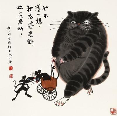 Cat and Mouse - Huang Yongyu