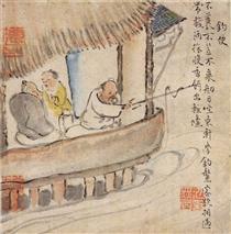 Chobenzu - Ike no Taiga