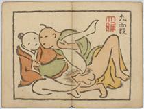 Daito keigo (2) - Ike no Taiga