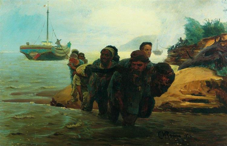 Haulers cross wade, 1872 - Ilya Repin