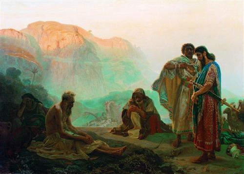 Job and His Friends - Ilya Repin
