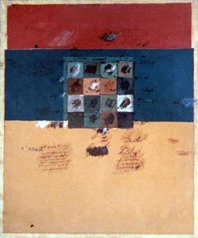 The Magic Square, 1975 - Ion Bitzan