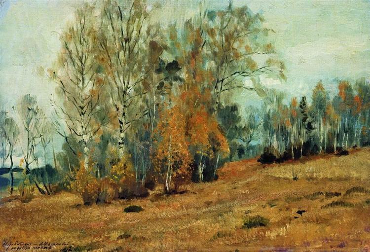 Autumn, 1891 - Isaac Levitan
