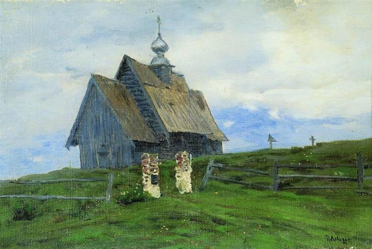 Church in Plyos, 1888 - Isaac Levitan