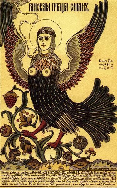 Райская птица Сирин, 1905 - Иван Билибин