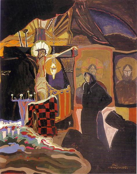 The Cross, 1923 - Іван Мілев