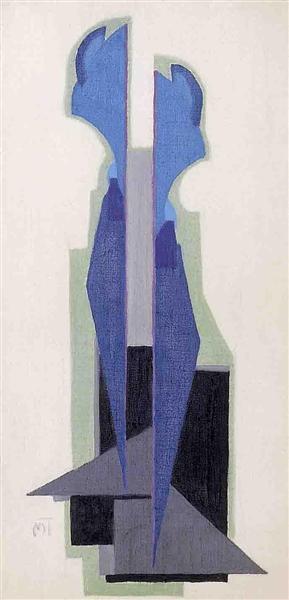 Blue Vertical - Janos Mattis-Teutsch