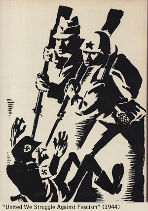 United We Struggle Against Fascism, 1944 - Jules Perahim