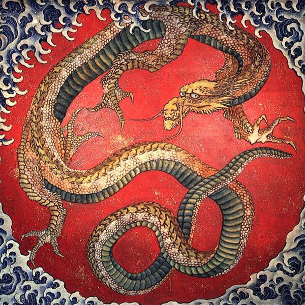 Dragon - Katsushika Hokusai