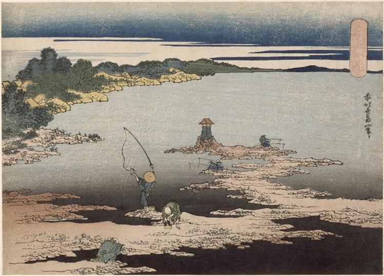 Fishingin theBayUraga - Katsushika Hokusai