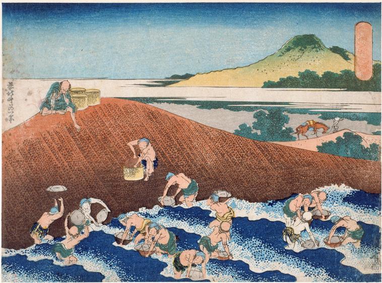 fishing-in-the-river-kinu.jpg