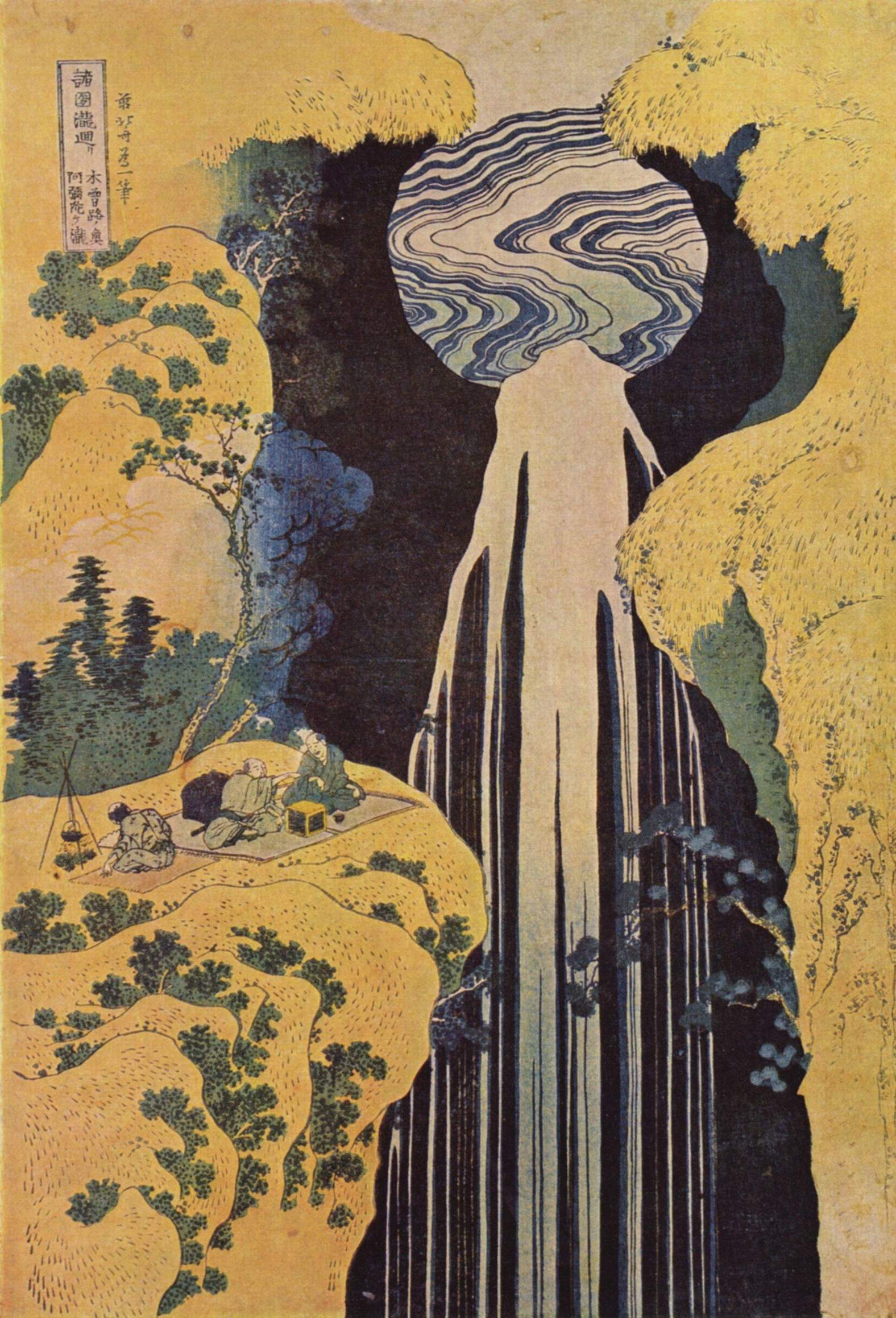 The waterfall of Amida behind the Kiso Road, c.1827 - Katsushika ...