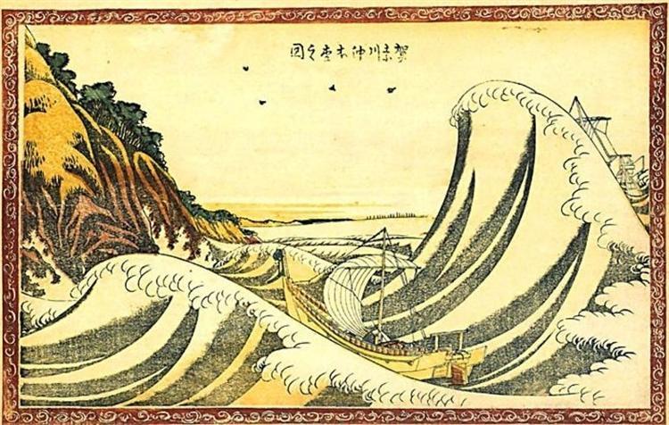 View of Honmoku, 1803 - Katsushika Hokusai