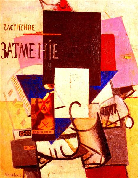 Composition with the Mona Lisa, 1914 - Kazimir Malevich