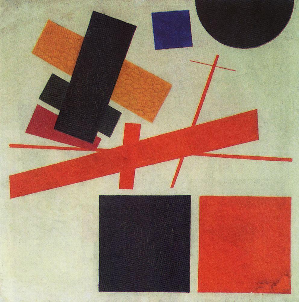 Suprematism, 1915 - Ka...