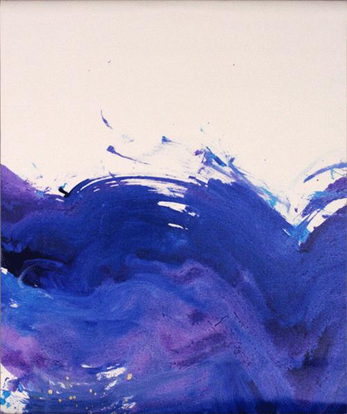 Image result for ocean within kazuaki tanahashi paintings