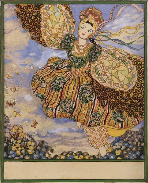 Firebird. Cover of the Book, 1907 - Konstantín Sómov