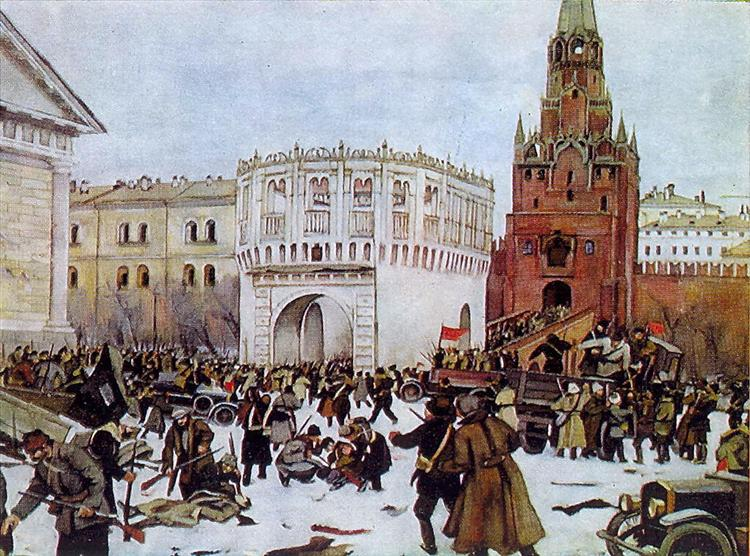 Entry into the Kremlin through the Trinity Gates 2 (15) November 1917, 1927 - Konstantin Yuon