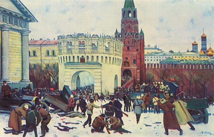 Entry into the Kremlin through the Trinity Gates 2 (15) November 1917, 1929 - Konstantin Yuon