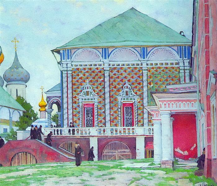 Refectory Trinity Sergius Lavra, 1922 - Konstantin Yuon