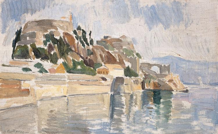 Kerkyra, The Old Fortress, 1920 - 1930 - Konstantinos Parthenis