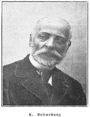 Konstantinos Volanakis