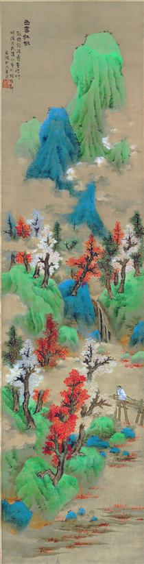 White Clouds and Red Trees - Lan Ying