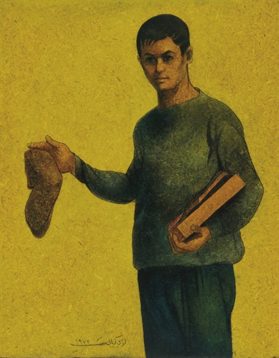 The Socks Seller, 1973 - Louay Kayyali
