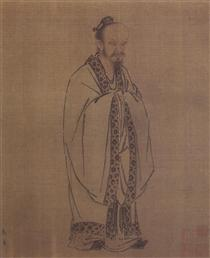 Confucius - Ma Yuan
