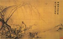 Walking on a Mountain Path in Spring - Ma Yuan