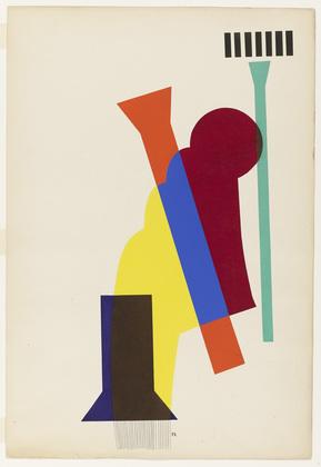 Concrete Mixer from the portfolio Revolving Doors, 1926 - Man Ray
