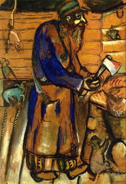 Butcher, 1910 - Marc Chagall