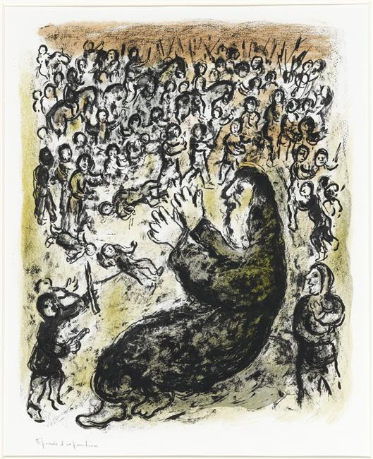 Jeremiah - Marc Chagall - WikiArt.org - encyclopedia of ... Chagall Gouaches Jeremia