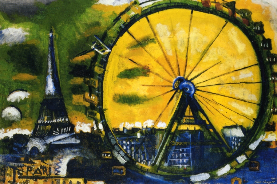 the big wheel 1911 1912 marc chagall. Black Bedroom Furniture Sets. Home Design Ideas
