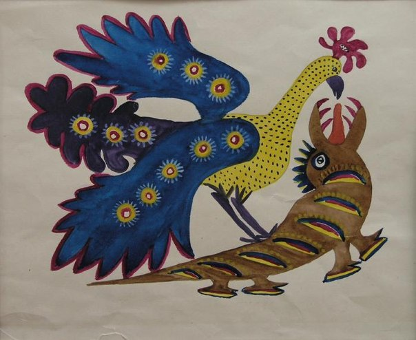Peacock and crocodile, 1937 - Maria Primachenko