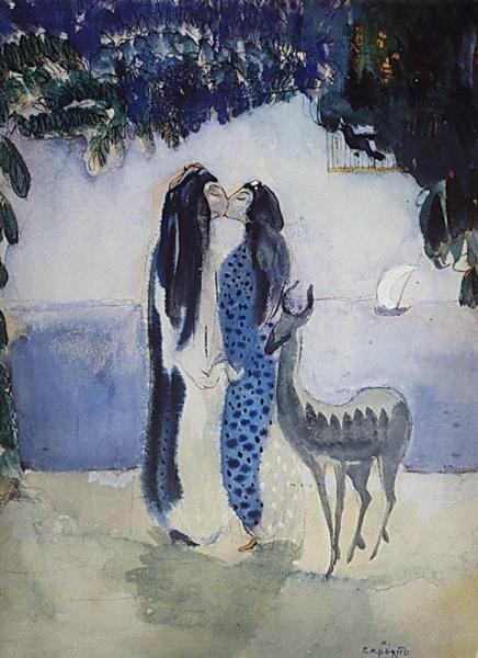 Love, 1906 - Martiros Sarian