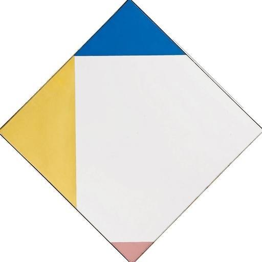 Verwanderte eikon des weissen quadrates, 1969 - Max Bill