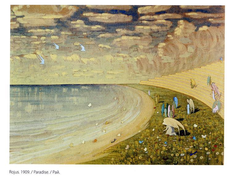 Paradise, 1909 - Mikalojus Konstantinas Ciurlionis