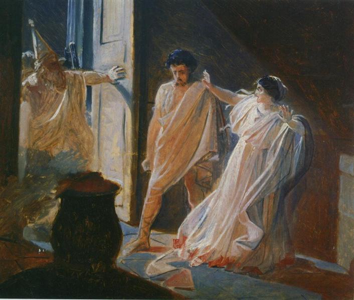 Любовь весталки, 1857 - Николай Ге