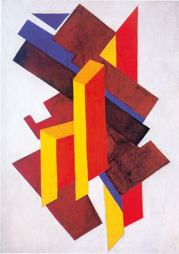 Guitar And Bottle 1913 besides Self Portrait Research Images together with Nocturne 1910 further Non Objective  position Suprematism 2 besides Magic Rain. on famous abstract artists