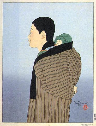 Les Deux Freres. Izu, Japon, 1936