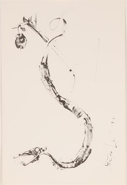 Adam and Eve (2), 1970 - Pietro Lazzari