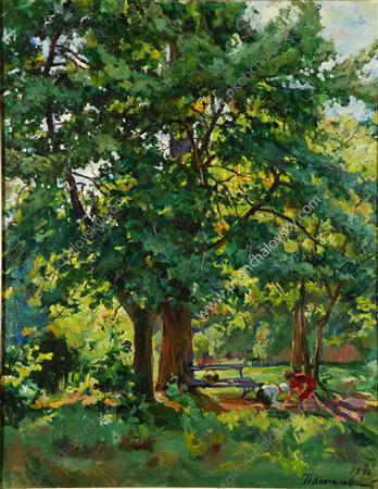 In the park, 1940