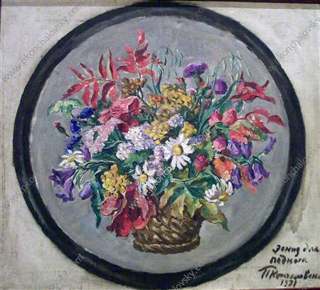 Still Life. Autumn flowers in a basket. Study for the tray., 1931