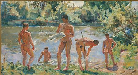 Volodya by the water, 1938