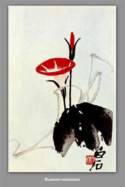Bindweed, dodder - Qi Baishi